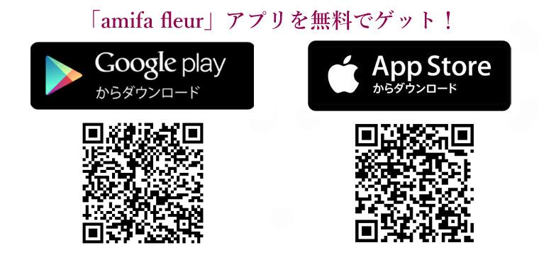 アプリ紹介トップ